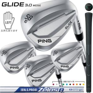 ピン GLIDE3.0 N.S.PRO ZEROS8 オプションスチールシャフト 公認フィッターが対応いたします。 左右有 日本正規品 golfshoplb