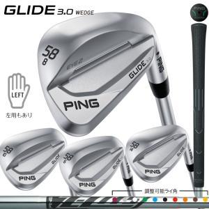 ピン GLIDE3.0 標準スチールシャフト 公認フィッターが対応いたします。 左右有 日本正規品 golfshoplb