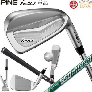 ピン i210アイアン N.S.950 GH neo スチールシャフト  公認フィッターが対応いたします。 左右有 日本正規品|golfshoplb