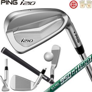 ピン i210アイアン N.S.950 GH neo スチールシャフト 6本セット  公認フィッターが対応いたします。 左右有 日本正規品|golfshoplb