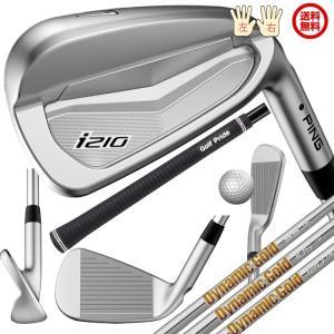 ピン i210アイアン ダイナミック・ゴールド95・105・120 スチールシャフト Dynamic Gold 95・105・120 公認フィッターが対応いたします。 左右有 日本正規品|golfshoplb