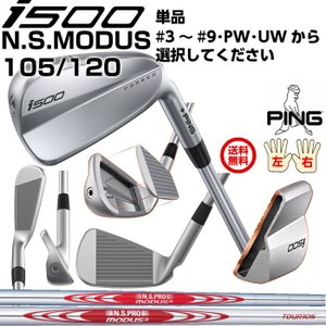 ピン i500アイアン N.S. MODUS3 TOUR105/120 スチールシャフト  公認フィッターが対応いたします。 左右有 日本正規品|golfshoplb