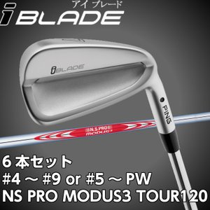 ピン iBLADE 6本セット NS・ProMODUS120  日本正規品 PING 送料無料! 公認フィッターが対応します|golfshoplb