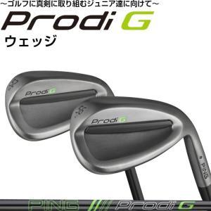 PING プロディ G ウェッジ Prodi G|golfshoplb