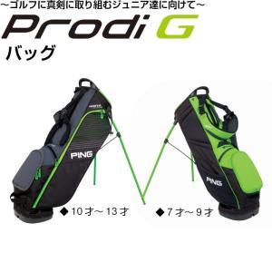 PING プロディ G キャディバッグ|golfshoplb