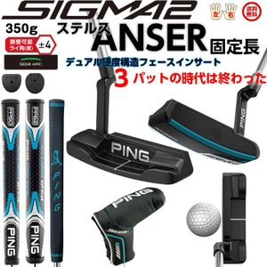 PING SIGMA2ANSER *STEALTH仕上げ シャフト固定長ピン シグマ2アンサー日本仕様 左右有 送料無料|golfshoplb