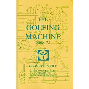 The Golfing Machine 7.1 Edition by Homer Kelley|golfshoplb