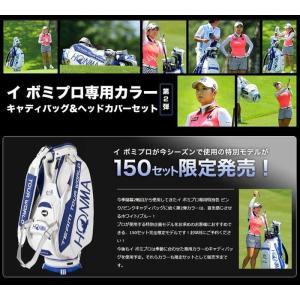 即納 150セット限定生産!! イ ボミ プロ専用カラー キャディバッグ&ヘッドカバーセット CB-1600-2C|golfshopsingle1