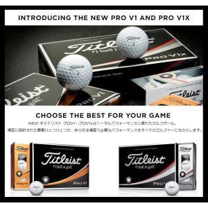 タイトリスト 最新 2017 モデル  Pro V1/ V1x 日本正規品 1ダース(12球) ゴルフボール  PRO V1/V1x ダブルナンバー|golfshopsingle1