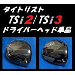タイトリスト TSi2 /TSi3 ドライバーヘッド単品+ヘッドカバー+トルクレンチの3点セット (...