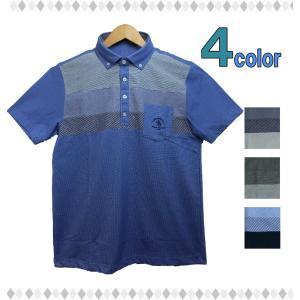 ◆SANTA BARBARA POLO &RACQUET CLUB ポロシャツ◆  ◆サンタバーバラ...