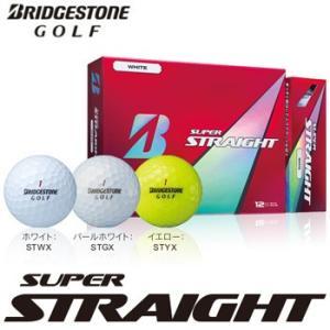 2017 ブリヂストン SUPER STRAIGHT スーパーストレート ゴルフボール 1ダース(12球)(日本正規品)