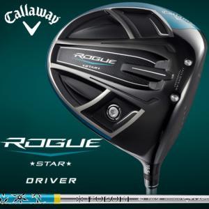 Callaway ROGUE STAR ゴルフクラブ