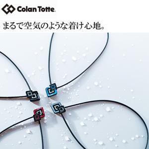 コラントッテ Colantotte コラントッテ...の商品画像