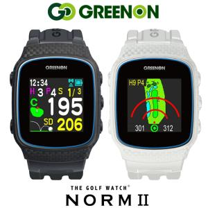 グリーンオン ザ ゴルフ ウォッチ ノルムII ゴルフGPS 時計型ウォッチナビ (G018)|ゴルフギアサージ