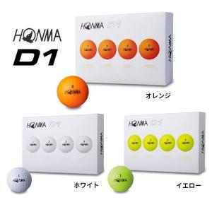 (セール)本間ゴルフ ホンマ HONMA-D1 ゴルフボール 1ダース【12球】
