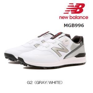 (セール)ニューバランス ゴルフシューズ (MGB996)G2-GRAY/WHITE