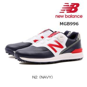 (セール)ニューバランス ゴルフシューズ (MGB996)N2-NAVY