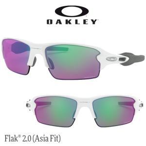 送料無料(※北海道、東北、沖縄、離島は除く)<br>Oakley FLAK 2.0