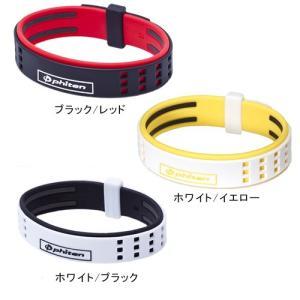 ファイテン【phiten】 RAKUWAブレスS DUOタイプ 19cm