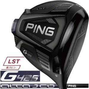 (日本仕様正規品)ピン PING G425 LST ドライバー ALTA J CB SLATE シャ...