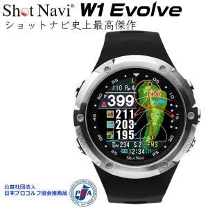 ショットナビ W1 エヴォルブ(エボルブ) みちびきL1S高精度GPSゴルフナビ ウォッチ|ゴルフギアサージ