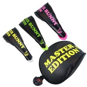 【NEW】MASTER BUNNY≪FLYING BEE MODEL≫ハニカム ヘッドカバー フェアウェイウッド用158-7184205/17A【BEE】【郵送料無料】 golfwaveonline2