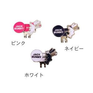 □名称:ジャックバニークリップマーカー【正規品】 □カラー:ピンク(ホワイトラビット)090  ネイ...