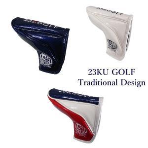 【PREMIUM SALE】23区ゴルフ ツアートラディショナル ・マグネット式ブレード型パターカバ...