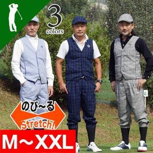 ゴルフウェア メンズ ニッカボッカーズ ゴルフパンツ ジレ ポロシャツ 5点セット 4CC-SET5P1 golfwear