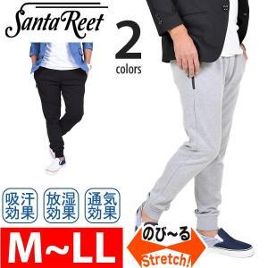 パンツ メンズ 春 スウェット 抗菌 防臭 スウェットパンツ 春新作 2017 BG-7123702 golfwear