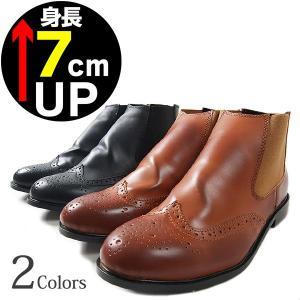 ブーツメンズ靴シークレットシューズサイドゴアブーツ身長UP7cmアップ!PUレザーサイドゴアシークレットブーツ BOOT03|golfwear