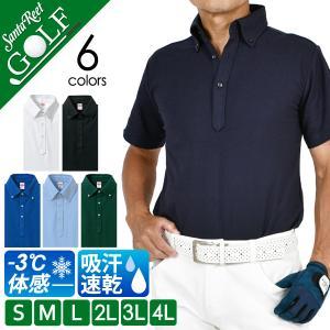 ポロシャツメンズトップス大きいサイズ半袖ゴルフウェア吸汗速乾ドライ鹿の子ボタンダウンゴルフポロシャツ CA-UA5052|golfwear