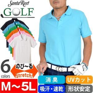 ゴルフウェア ポロシャツ メンズ ゴルフポロ  半袖 高性能ドライ鹿の子素材ゴルフポロシャツ CA-UA5190|golfwear