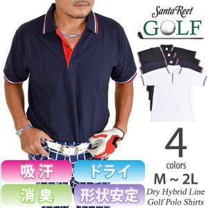 ゴルフウェアメンズゴルフ 半袖 ゴルフポロ ポロシャツ ゴルフ吸汗ドライ消臭メンズ ハイブリッド素材使用ラインゴルフポロシャツ CA-UA5192|golfwear