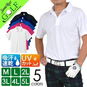 ゴルフウェア ポロシャツ メンズ 半袖 ゴルフポロ  カジュアル 4.1oz機能性素材ゴルフポロシャツ CA-UA5910|golfwear