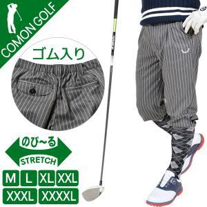 ゴルフウェア メンズ 秋 冬 パンツ ボトムス ニッカボッカ ウィンドウペン ストライプ グレー ストレッチ おしゃれ 大きいサイズ 秋冬新作 2017 CG-17006|golfwear