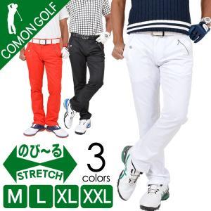 ゴルフウェア パンツ メンズ ストレッチ サテン仕様 スリット入り ゴルフパンツ ゴルフ 股下76/79cm 大きいサイズ おしゃれ 春新作 2017 CG-82406|golfwear