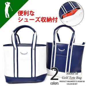 ゴルフバッグ トートバッグ ゴルフ用品 大きいサイズ シューズ収納付きゴルフトートバッグ  CG-BG68109|golfwear