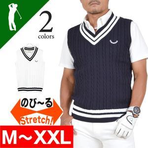 ゴルフウェア ベスト ゴルフ ニット ライン メンズ チルデンニット おおきいサイズ おしゃれ 春 秋 冬 大人 秋冬新作 2017 CG-BS746|golfwear
