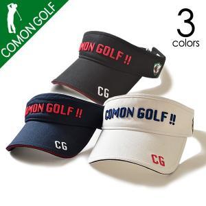 ゴルフサンバイザーエンブレム ゴルフ用品ラウンドカラバリ3色バイザーコモンゴルフ エンブレム刺繍サンバイザー CG-CP549|golfwear