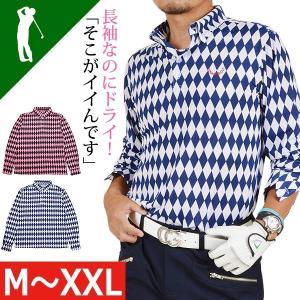 ゴルフウエア秋冬大きいサイズメンズウェア ポロシャツ長袖ゴルフトップスダイヤ柄 ドライ素材ダイヤ柄スタイリッシュ長袖ゴルフポロシャツ CG-LP550|golfwear