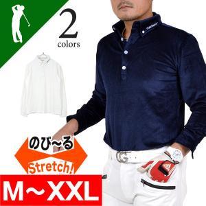 ゴルフ ポロシャツ 長袖 メンズ ストレッチ ベロア調 防寒 秋 冬 大人 秋冬 2017 CG-LP552 golfwear