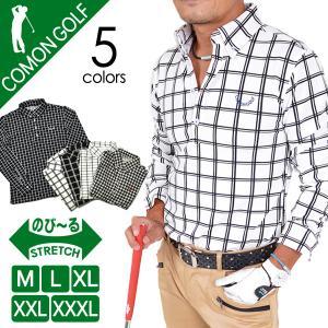 ゴルフウェア メンズ  ゴルフポロシャツ 大きいサイズ 長袖 ゴルフウエア コモンゴルフ CG-LP652 golfwear