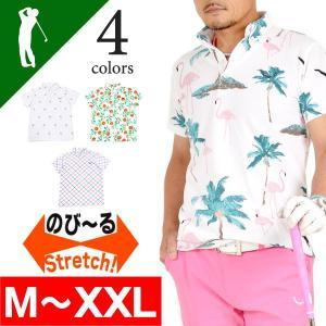ゴルフシャツ定番ススポーツウェアメンズカジュアルゴルフウェアー半袖 鹿の子半袖ボタンダウンゴルフポロシャツ CG-SP603N|golfwear