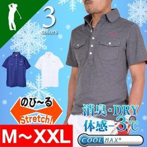 ゴルフウェア メンズ 春 夏 大きいサイズ ポロシャツ 半袖 ストレッチ おしゃれ M〜XXL クールマックス COOLMAXストレッチゴルフポロ CG-SP702G|golfwear