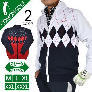 ゴルフウェア アウター メンズ セーター フルジップ 秋 冬 アーガイル ジップアップ おしゃれ おおきいサイズ 大人 秋冬新作 2017  CG-ST706V 予約|golfwear