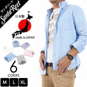 シャツ メンズ 長袖ボタンダウン シャツ 日本製オックスフォードシャツ ボタンダウンシャツ GW-A5403 golfwear