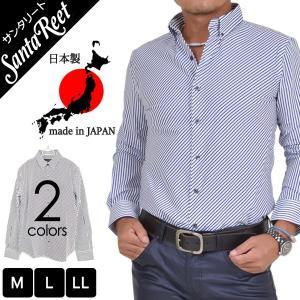 シャツ長袖メンズストライプボタンダウンシャツ GW-A5931 golfwear