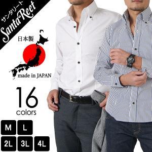シャツ メンズ 長袖日本製ブロードデュエボタンダウンシャツ メンズ GW-A8629 golfwear